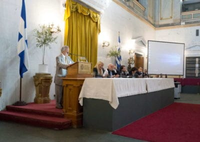 PANMACEDONIAN CONF BY V RPANMACEDONIAN CONFERENCE BY VANGELIS RASSIAS_266