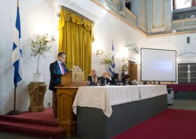 PANMACEDONIAN CONF BY V RPANMACEDONIAN CONFERENCE BY VANGELIS RASSIAS_268