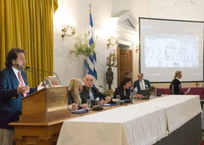 PANMACEDONIAN CONF BY V RPANMACEDONIAN CONFERENCE BY VANGELIS RASSIAS_303