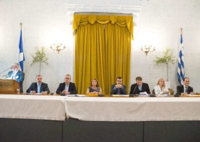 PANMACEDONIAN CONF BY V RPANMACEDONIAN CONFERENCE BY VANGELIS RASSIAS_354