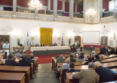PANMACEDONIAN CONF BY V RPANMACEDONIAN CONFERENCE BY VANGELIS RASSIAS_358