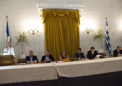 PANMACEDONIAN CONF BY V RPANMACEDONIAN CONFERENCE BY VANGELIS RASSIAS_371