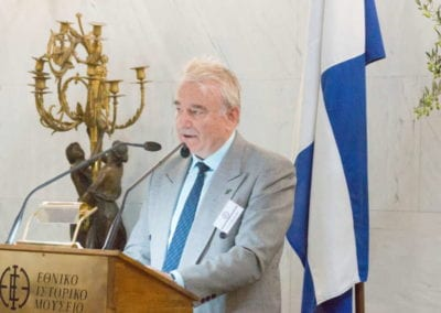 PANMACEDONIAN CONF BY V RPANMACEDONIAN CONFERENCE BY VANGELIS RASSIAS_65