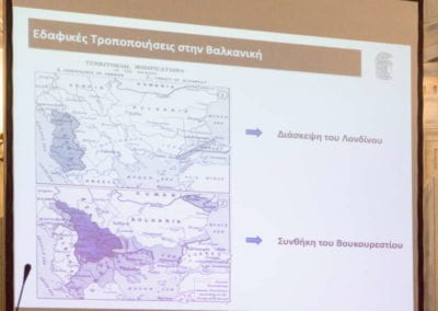 PANMACEDONIAN CONF BY V RPANMACEDONIAN CONFERENCE BY VANGELIS RASSIAS_91