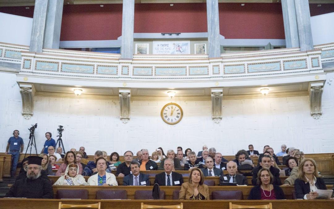 Δήλωση Προέδρου Παμμακεδονικής Συνομοσπονδίας περί σύστασεως Εθνικής Επιτροπής Προσωπικοτήτων
