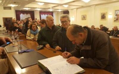Μεταβολή προγράμματος για την Πορεία Διαμαρτυρίας εναντίον της Συνθήκης των Πεσπών